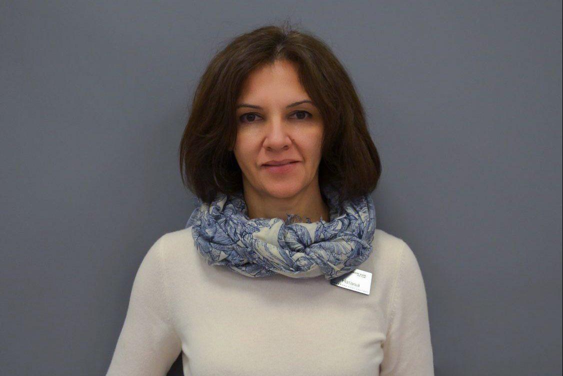 Никифорова Наталья