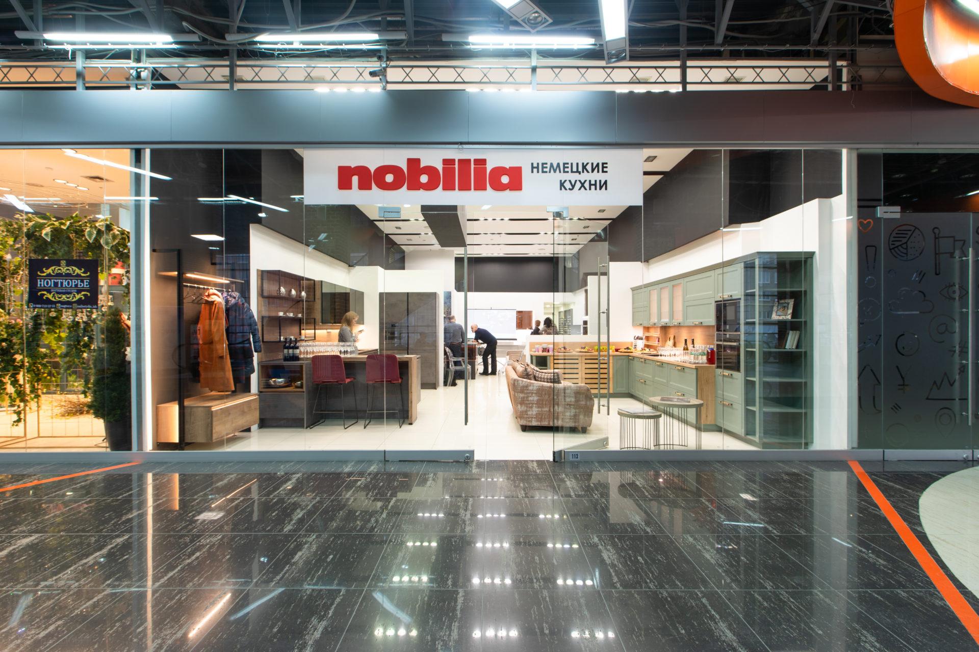 Nobilia — перезагрузка. О нас в коммуникационном агентстве FCProject.